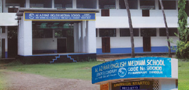 Al Azhar Senior Secondary School (CBSE), Manakkodi, Thrissur