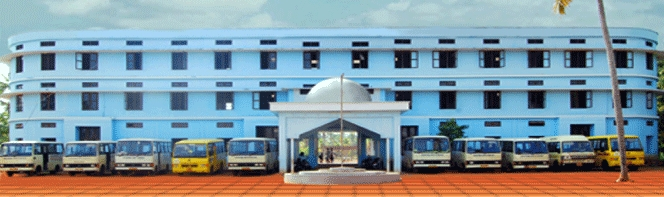 Al Azhar Central School, Mala, Thrissur