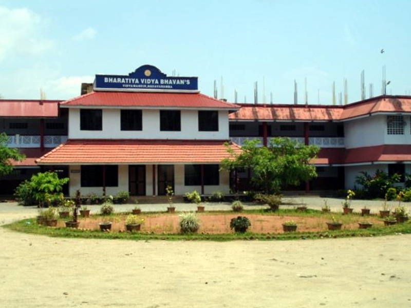 Bharatiya Vidya Bhavan School (CBSE) Puthucode Kendra, Palakkad, Kerala
