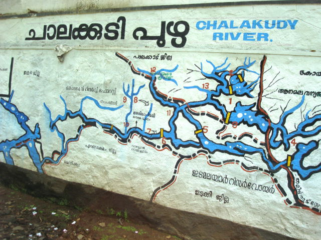 New rates for Athirapally and Vazhachaal Waterfalls - Effective November 10th, 2014