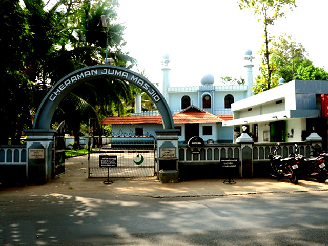 Cheraman Juma Masjid Mosque, Kodungallur