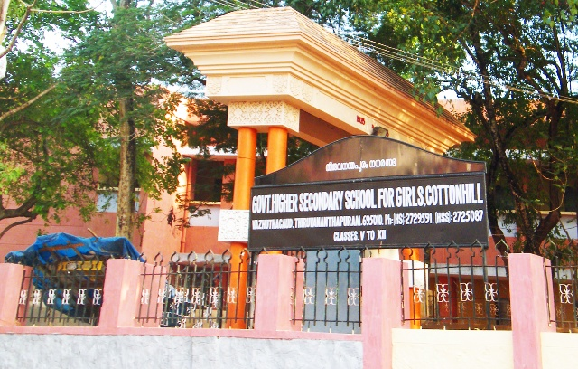 Govt. Higher Secondary School for Girls (GGHSS), Cotton Hill, Thiruvananthapuram