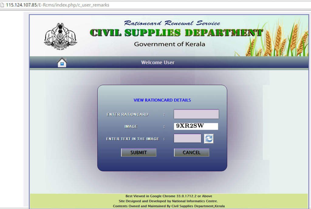 Kerala Ration Card Renewal Data Verification Login Screen