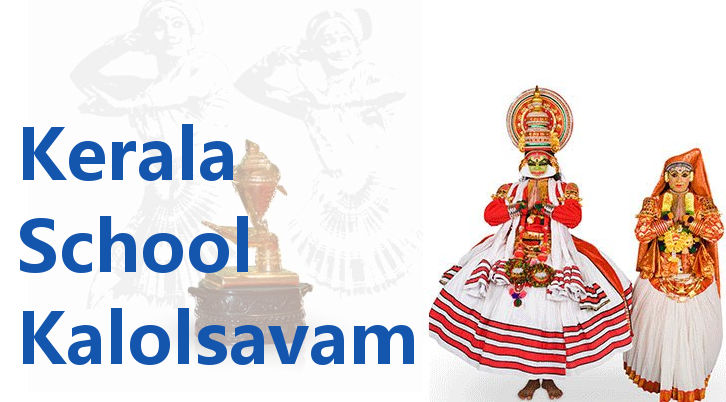 Kerala School Kalolsavam Thrissur Revenue District Mala