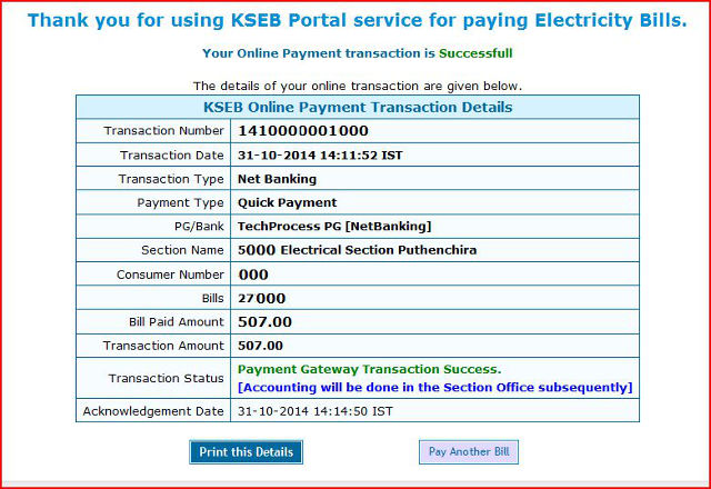 KSEB Online Payment Method and Procedure For Kerala Electricity Bill