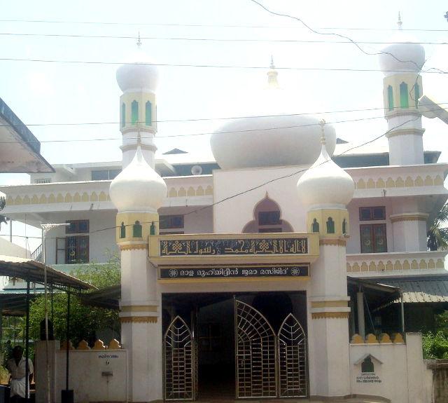 About Mala Thrissur Kerala - Mala Muhaideen Mosque