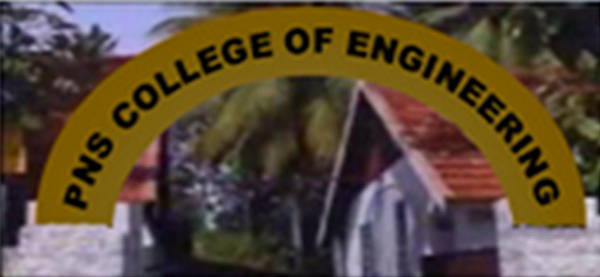 PNS College of Engineering (IETE, IME, ITI, KGCE), Irinjalakuda, Thrissur, Kerala