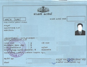 Online Application Procedure For Ration Card In Kerala State Bpl