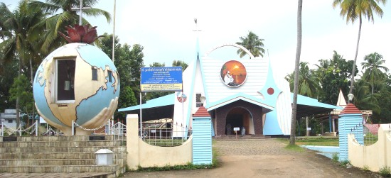 Sampaloor Church and Pilgrim centre - St. xaviour's Church Sampaloor