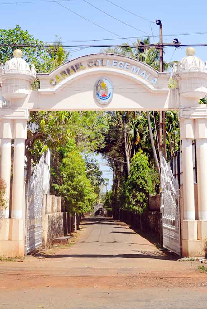 Image of Carmel College Gate, Mala Thrissur Kerala