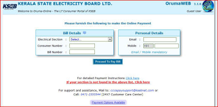 Step 2 for KSEB Online Bill Payment - Submitting your information