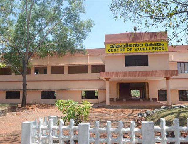 Govt. Industrial Training Institute Mala (Govt. ITI Mala) Thrissur