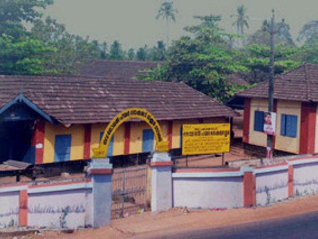 Govt. Model Higher Secondary School Nadavaramba (GMHSS Nadavaramba)