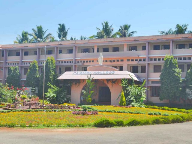 Image of Mala Carmel College for women, Mala Trissur Kerala