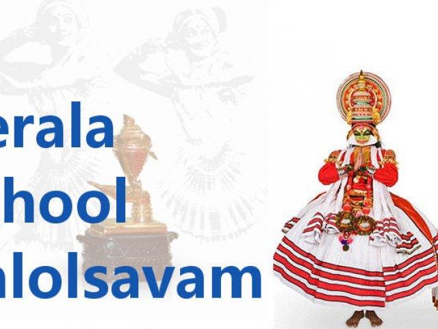 Kerala School Kalolsavam