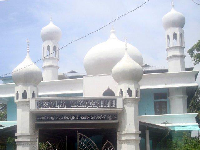 Mala Mohiyuddien Juma Masjid Mala