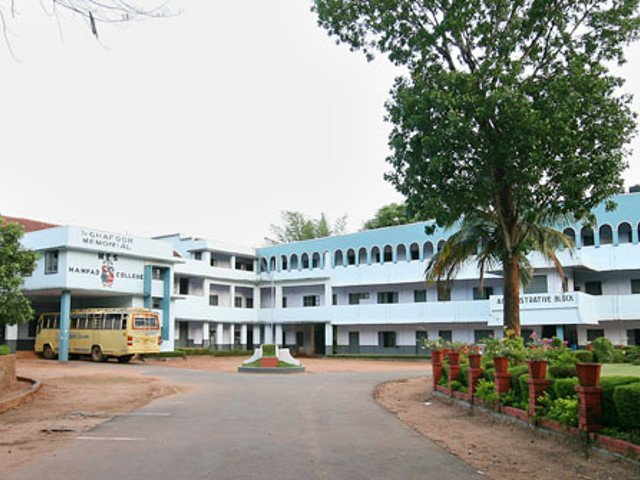 MES Mampad College, Mampad, Malappuram