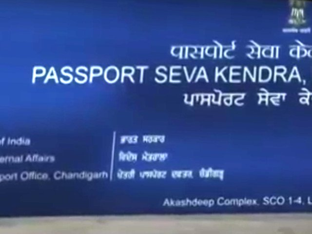 List and Address of Passport Seva Kendras (PSK) in Kerala
