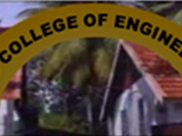 PNS College of Engineering (IETE, IME, ITI, KGCE), Irinjalakuda, Thrissur, Kerala
