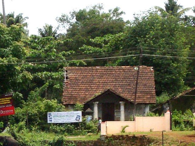Image of Anchalpetty and Old Police Station at karingachira, Puthenchira