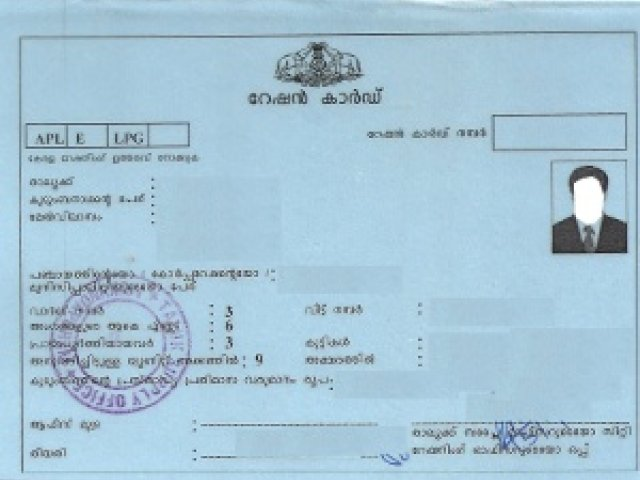Frequently Asked Questions About Ration Card (Ration Card FAQ)
