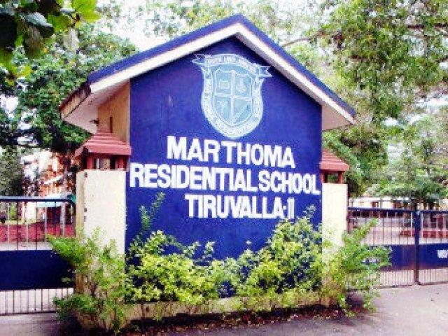 Mar Thoma Central Residential School (CBSE), Thiruvalla, Pathanamthitta, Kerala
