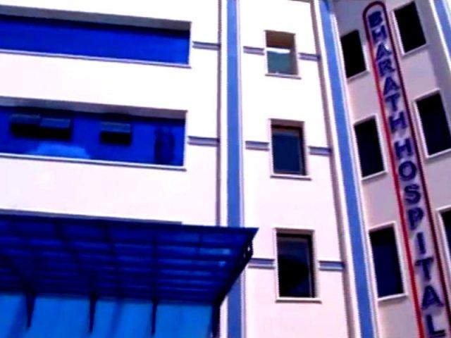 Bharath Hospital, Thirunakara, Kottayam