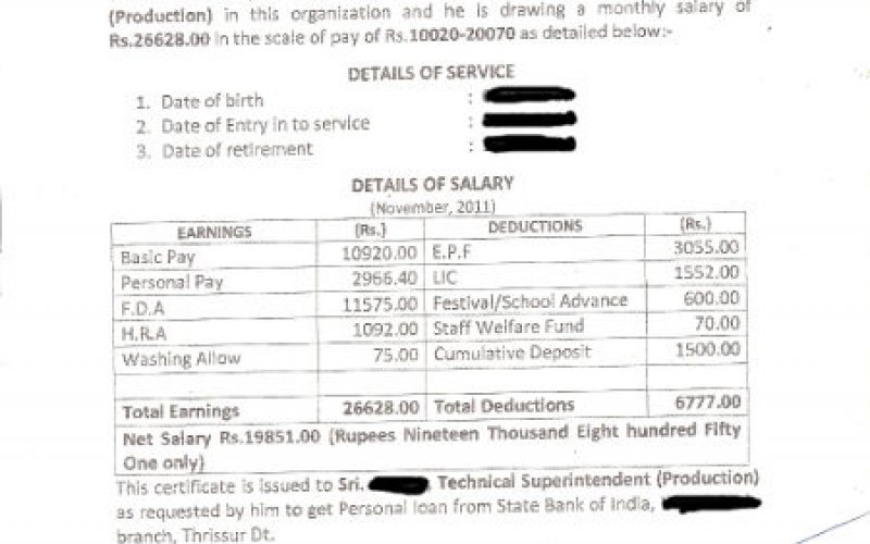 Format of salary certificate and sample salary certificate for bank image gallery yelopaper Images