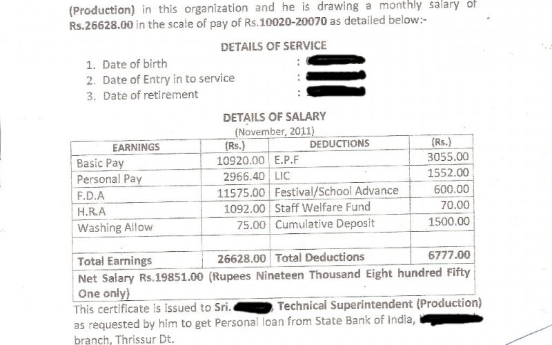certificate of salary
