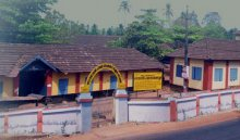Govt. Model Higher Secondary School Nadavaramba (GMHSS Nadavaramba)