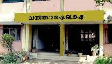 Govt. ITI for Women, Chalakudy (Vanitha ITI Chalakudy) Thrissur, Kerala