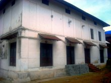 Mala jewish Synagogue, Thrissur Kerala