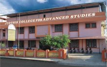 Jyothis College for Advanced Studies, Irinjalakuda, Thrissur
