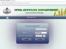 Ration Card Renewal - Online Checking of Draft Beneficiary List for Final Correction