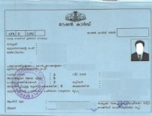The Procedure To Apply Online For a Ration Card In Kerala