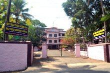 Snehagiri English Medium School, Kuruvilasery, Mala (Snehagiri EMHS Mala)