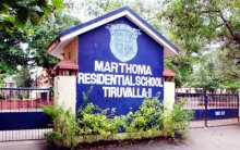 Mar Thoma Central Residential School (CBSE), Thiruvalla, Pathanamthitta, Kerala