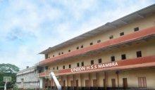 Mambra Union HSS, Erayamkudi Annamanada, Mala