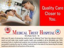 Medical Trust Hospital, M.G. Road, Kochi - 682 016